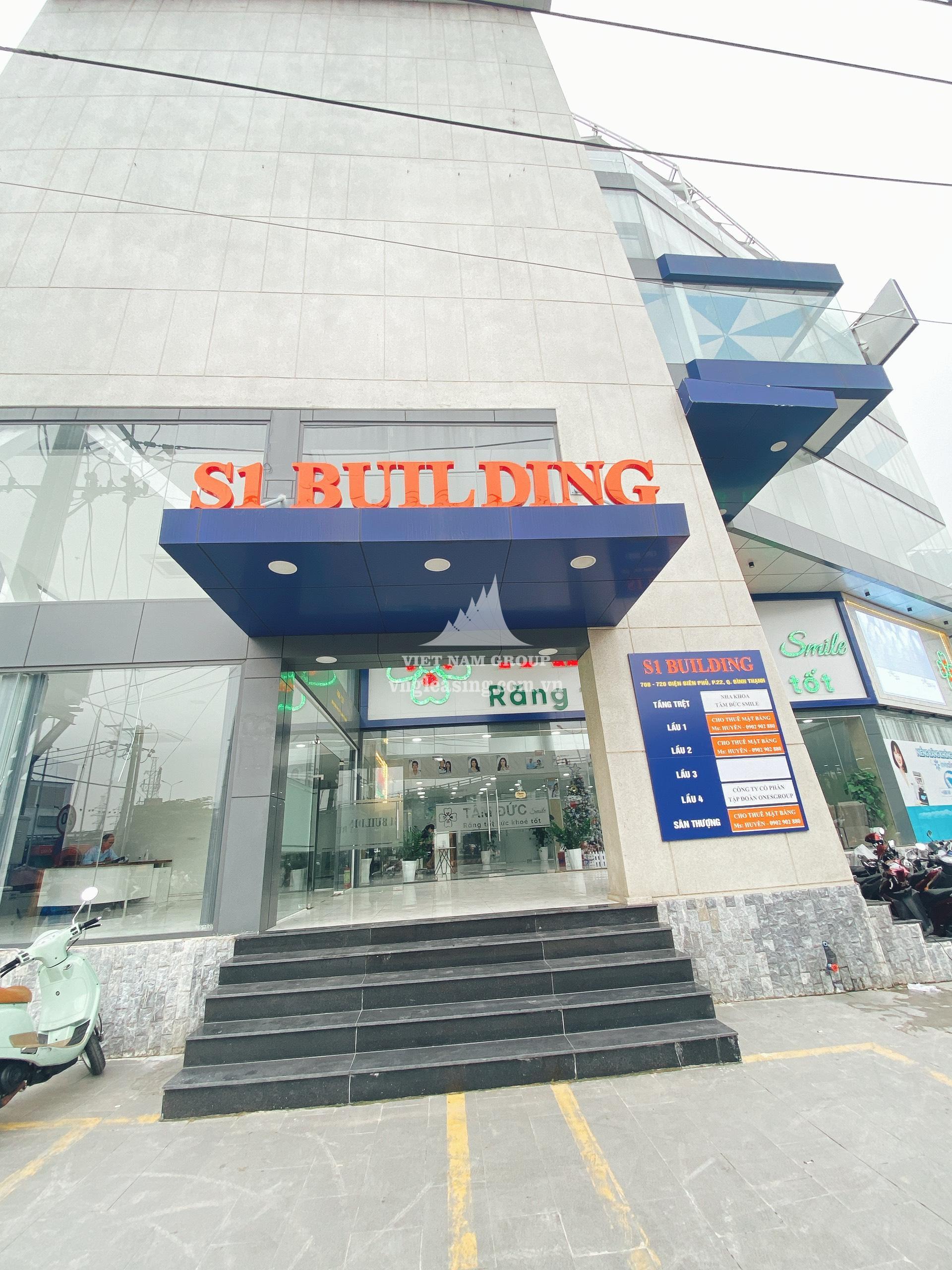Văn phòng 720 Điện Biên Phủ – Văn phòng cho thuê Quận Bình Thạnh